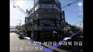 김동완OnlyLove힘내요미스터김ost