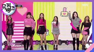 뮤직뱅크 Music Bank   LIKEY   트와이스 (LIKEY   TWICE).20171117