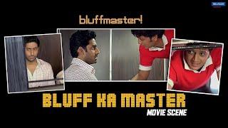 Bluff ka Master | Bluffmaster | Movie Scene | Abhishek Bachchan, Riteish Deshmukh | Rohan Sippy