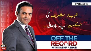 Off The Record | Kashif Abbasi | ARYNews | 4 December 2019