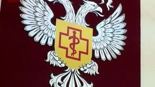 Региональное управление Роспотребнадзора сегодня провело день открытых дверей