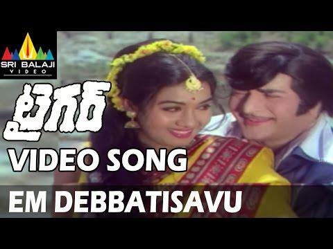 Tiger Telugu Songs | Em Debbatisavu Video Song | NTR, Rajinikanth | Sri Balaji Video