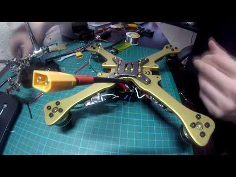 Geprc fast build