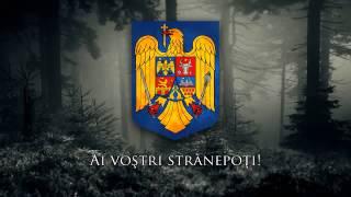National Anthem of Romanian Desteaptate Romane