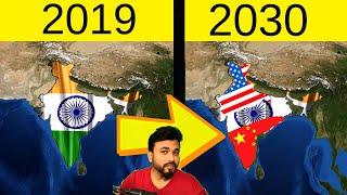 जल्दी देखें , देश बिक चूका है // future of india  , Fcra act 1967