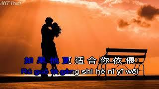 [Kara + Pinyin] Ôm em rời xa - Trương Bắc Bắc | 拥抱你离去 - 张北北