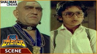 Aakhari Poratam Movie  Amrish Puri Destroys Boy For Celebrating Birthday  Nagarjuna  Shalimar