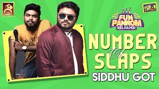 Number Of Slaps Siddhu Got | Fun panrom ThrowBack | BLACKSHEEP