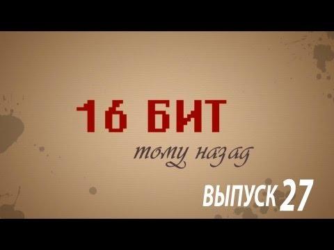 16 бит тому назад - История IBM PC