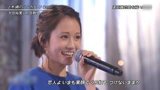 放送事故前田敦子生歌がヤバい木綿のハンカチーフ太田裕美AKB48