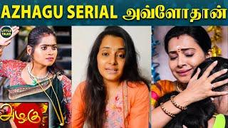 "Azhagu Serial Sudha வெளியிட்ட அதிர்ச்சி Video : ""Serial-லை திடீர்னு Drop பண்ணிட்டாங்க""   Sruthi Raj"