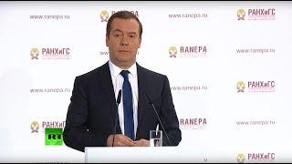 Медведев на Гайдаровском форуме