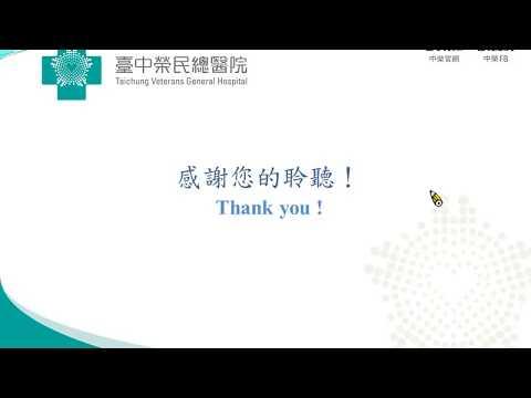 2018年1月腎盂癌病友會--「認識腎臟疾病的社會資源」(陳柔佳社工師)