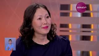 Вечерний прайм: Алия Капышева о поддержке инициатив бизнеса (19.09.18))