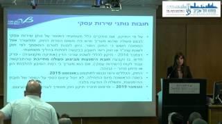 סוגיות בנקאיות בדיני איסור הלבנת הון עו״ד ד״ר מוריה הופטמן דורון