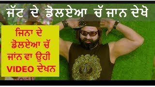 Latest funny video on gurmeet ram rahim singh insaan