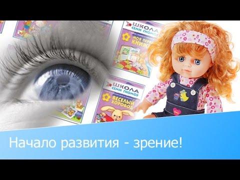 Амблиопия глаза взрослых