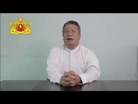 Speech for 33rd years anniversary of 88 Uprising