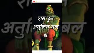 hanuman chalisa shekhar whatsapp status - मुफ्त ऑनलाइन