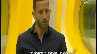 האח הגדול קוריאן בוריסטון דניאל חסון, מיכאל ששון מספרים
