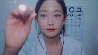 [한국어KoreanASMR] 뇌신경 검사 롤플레이 Cranial Nerve Exam Roleplay