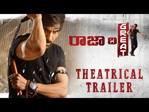 Raja the Great Theatrical Trailer