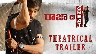 'Raja The Great' theatrical trailer