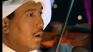 تحميل اغاني محمد عبده و لو كلفتني المحبة، شعبيات لندن ١٩٩٧ MP3