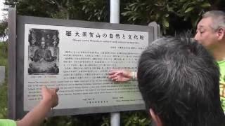 28.9.3朝日新聞不買運動ぶらり幕張馬加歴史の探究編14