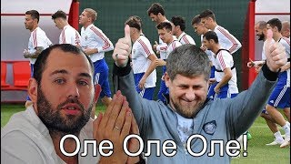Семён Слепаков про футбол и мундиаль 2018 Оле оле оле!