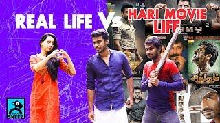 Real life vs Hari Movie Life | Adhu Idhu with Ayaz | Black Sheep