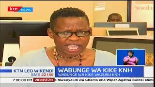 Wabunge wa Kike KNH:Walitaka kujua ukweli wa madai