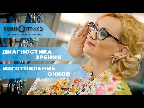 Сколько стоит коррекция зрения в украине
