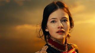 Щелкунчик и Четыре королевства (2018)— Русский трейлер
