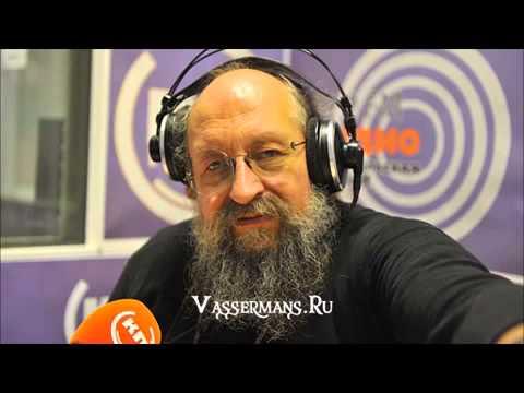 Анатолий Вассерман. Как создаётся украинство