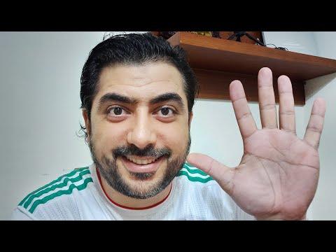 Mahmoud Ibrahim - محمود إبراهيم