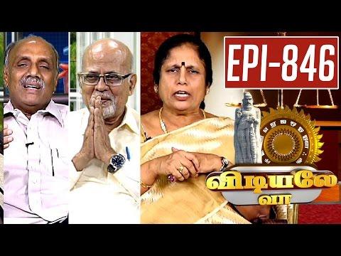 Vidiyale-Vaa-Epi-846-12-08-2016-Kalaignar-TV