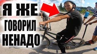 Новому Подписчику в День Рождения ВПАРИЛИ Такой BMX за...