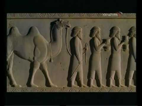 Персеполь. Жизнь в центре империи