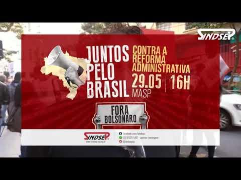 Sérgio Antiqueira convida todos para o ato Fora Bolsonaro