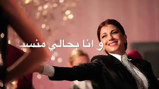 تحميل اغاني ماجدة الرومي - كيف Magida El Roumi - Keef l 2006 MP3