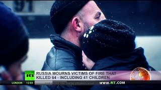 Kemerovo Tragedy: Governor resigns after mall fire that killed 64