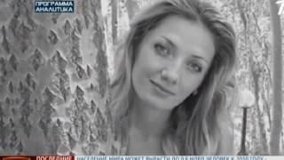 Главные Новости Казахстана за неделю 25 06 2017
