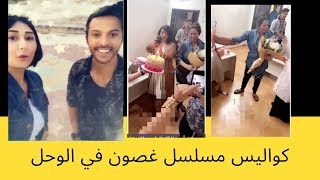 شاهد كواليس مميزة من مسلسل غصون في الوحل للفنانة هدى حسين