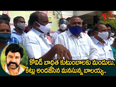 Nandamuri Balakrishhna Donates Co**id Medicines and kits to Hindupuram patients | TeluguOne Cinema
