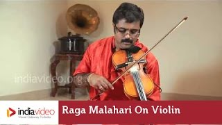 Raga Series - Raga Malahari on Violin by Jayadevan