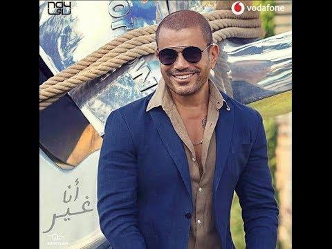 تامر أمين يتحفظ على اختيار عمرو دياب لاسم ألبومه الجديد