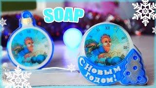 DIY: Soap ● Мыло с картинкой ● Мыловарение ● Вплавление картинки в мыло