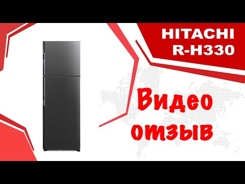 Холодильник Hitachi R-H330PUC7BBK Video #1