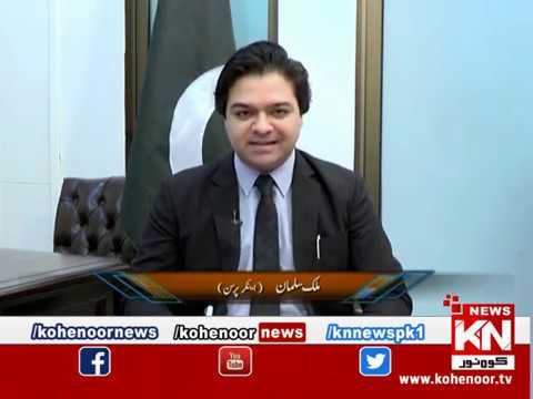 Pakistan Insight 19 December 2018 | Kohenoor News Pakistan